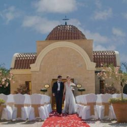Elysium Hotel Wedding Venue