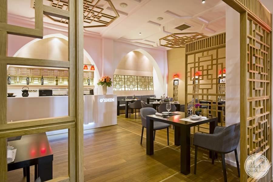 Oshin Restaurant