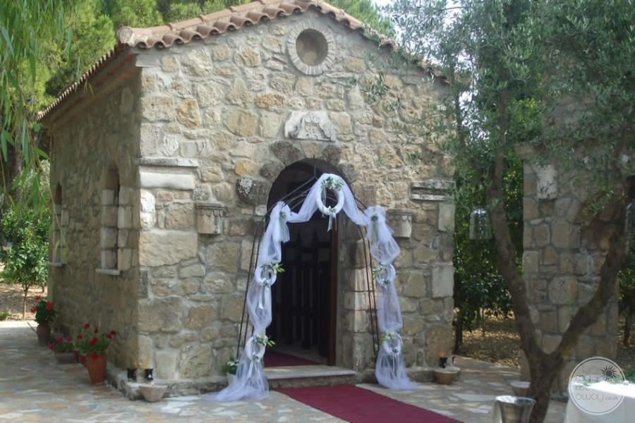 Aresti Wedding Chapel